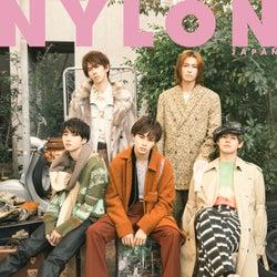 超特急「NYLON JAPAN」1年ぶり表紙 男性グループ初のメンバー別限定版表紙も