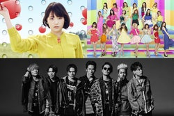 三代目JSB、E-girls、大原櫻子ら「テレ東音楽祭」追加出演者が決定
