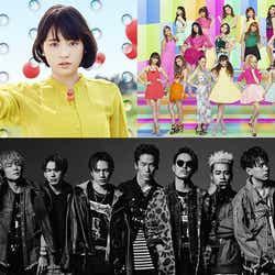 モデルプレス - 三代目JSB、E-girls、大原櫻子ら「テレ東音楽祭」追加出演者が決定