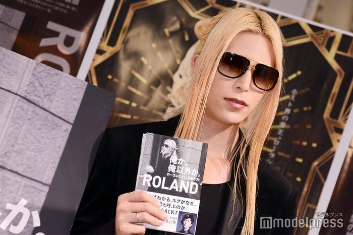 ROLAND(ローランド)/(C)モデルプレス