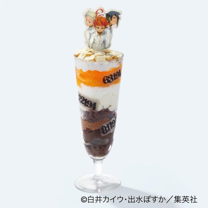 フルスコアパフェ/ 1,450円(C)白井カイウ・出水ぽすか/集英社