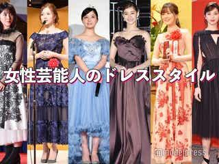 女性芸能人のドレススタイル特集【アプリ限定】