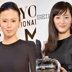 中谷美紀、綾瀬はるかとの交友関係明かす「きゃっきゃして遊んでる」