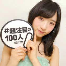 小栗有以『AKB48総選挙公式ガイドブック2018』(5月16日発売/講談社)公式ツイッターより