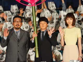 生田斗真、主演映画『予告犯』で舞台あいさつの司会に初挑戦
