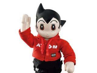 「ロボユニ」から『アトムを作ろう!』用の公式衣装が発売