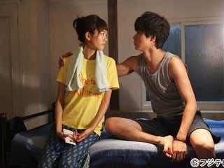 桐谷美玲主演 月9「好きな人がいること」<第5話あらすじ>