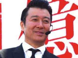 加藤浩次、安村アナ『スッキリ』卒業に粋な対応 「センスある」と称賛の声