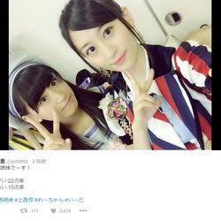 NMB48上西恵、新加入の妹・怜との2ショットに驚きの声「ほんまに似てる」「けいっちが2人いる」