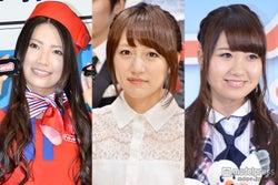 "AKB48グループ""いい匂い""No.1美女を発表 フェロモンたっぷりメンバーとは?"