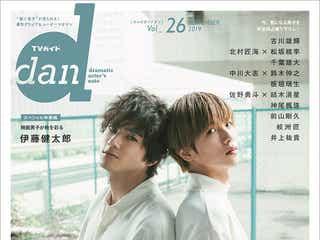 山田裕貴&志尊淳、貴重な先輩後輩2ショット 俳優集団D2の思い出話に花咲かす