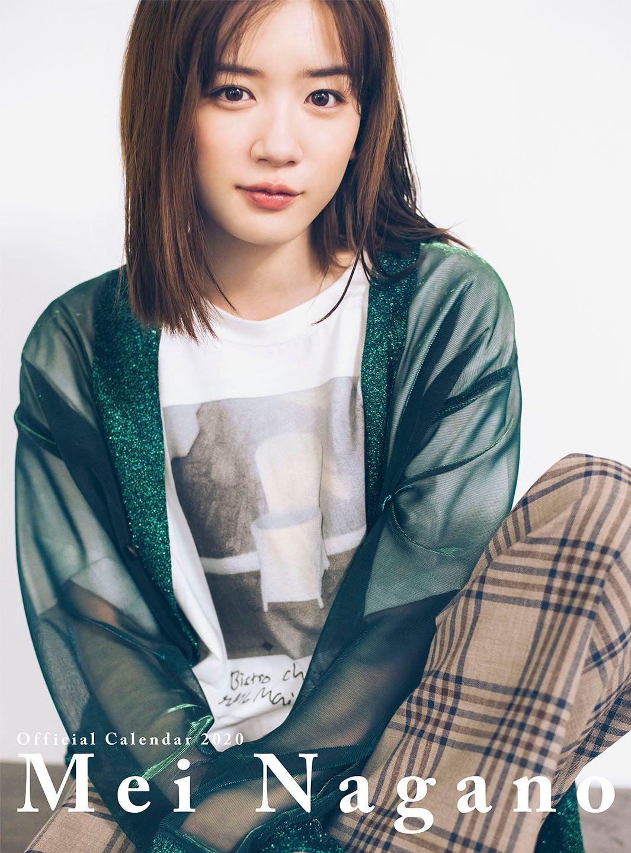 永野芽衣 modelpress 永野芽郁、美の秘訣を明かす「さらに気を付けるようになった ...