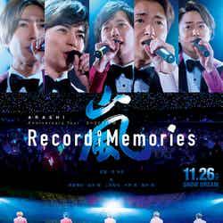 "「ARASHI Anniversary Tour 5×20 FILM ""Record of Memories""」(C)2021 J Storm Inc."