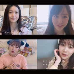 モデルプレス - AKB48、前田敦子・大島優子ら卒業生出演の新曲MV公開<離れていても>