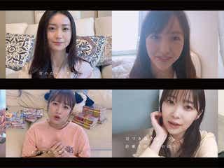 AKB48、前田敦子・大島優子ら卒業生出演の新曲MV公開<離れていても>