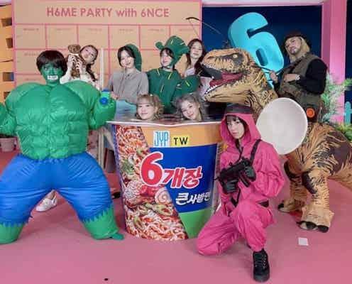 TWICEモモ&サナがカップラーメン、チェヨンは「イカゲーム」兵士に デビュー6周年ライブでの仮装が話題「気合いがすごい」