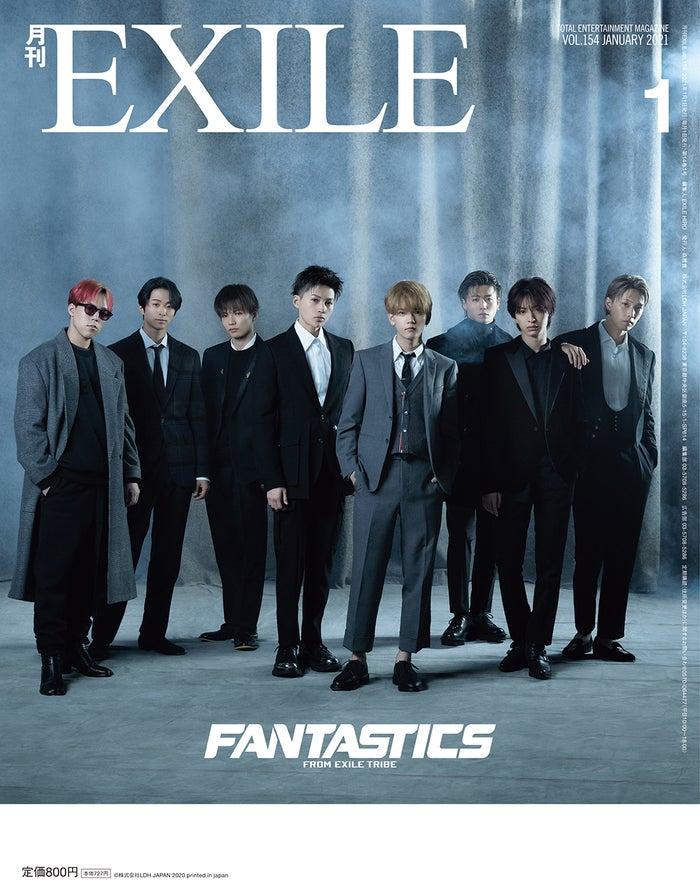 「月刊EXILE」1月号(LDH、11月27日発売)裏表紙:FANTASTICS from EXILE TRIBE(画像提供:LDH)