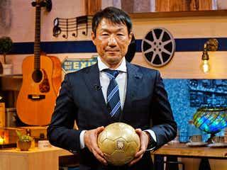 大分トリニータ片野坂監督、カタノサッカーに影響を与えた「4人の監督」
