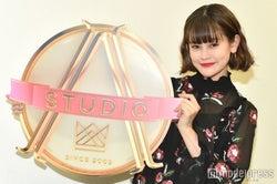 emma「A-studio」9代目アシスタントに抜擢 初回ゲストとは「運命的なものを感じた」
