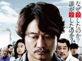 『凪待ち』『ジョーカー』が受賞、毎日映画コンクール「TSUTAYAプレミアム映画ファン賞2019」