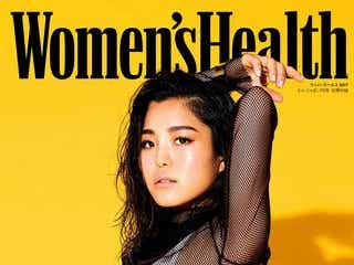 高梨沙羅選手、美腹筋際立つオトナな一面披露 女性誌表紙に初登場