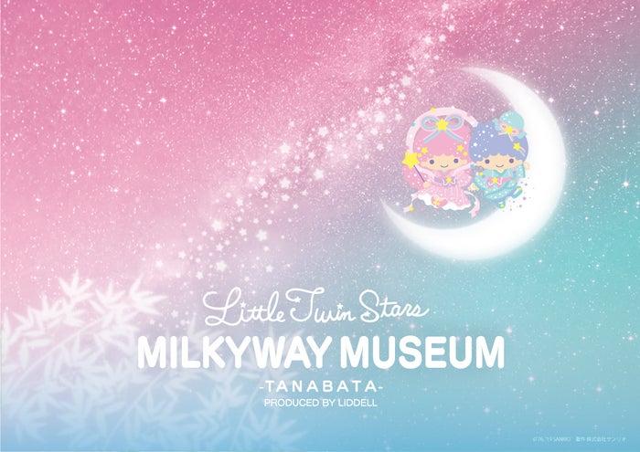 LittleTwinStars MILKYWAY MUSEUM -T A N A B A T A-(提供画像)