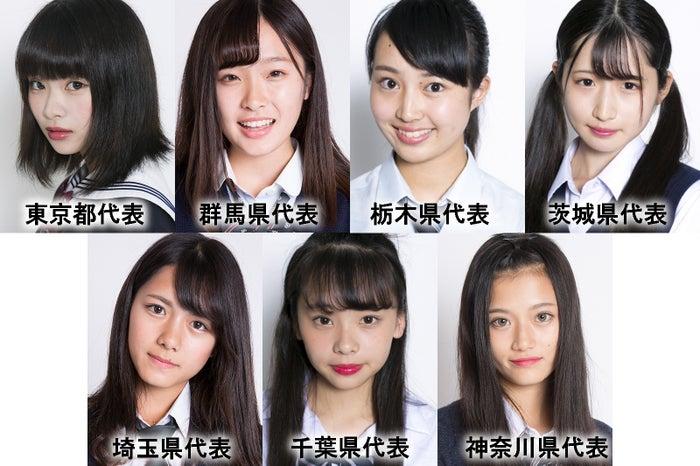 「女子高生ミスコン」関東エリア各都道府県代表 (C)モデルプレス