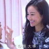 伝説のキャバ嬢・愛沢えみり、引きこもり女子の外見をトータルプロデュース! スピワ小沢「え、全部変えてくれるの!?」