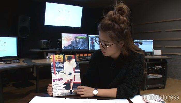 今井華による私服チェックも/番組「#女子高生ミスコン」より