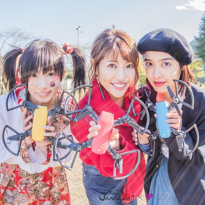 (左から)椎名ひかり、舟山久美子、松本愛(写真提供:MBS)