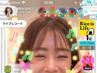 今田美桜の所属事務所、ライバー事業始動 新人を募集