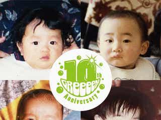 土屋太鳳出演のCMも話題のGReeeeN、10周年イヤー第1弾シングル「夢」ジャケット写真公開