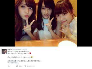 NMB48山本彩、℃-ute鈴木愛理と「緊張」プライベート女子会実現 AKB48小笠原茉由との3ショットが話題に