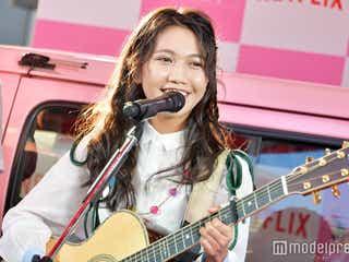 井上苑子の「あいのり」主題歌は「キスしたくなる」 渋谷で通行人前に生歌唱