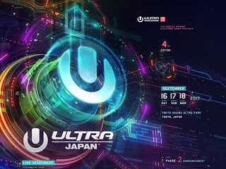 「ULTRA JAPAN 2017」第2弾出演者発表 石野卓球・中田ヤスタカ・MIYAVI・水曜日のカンパネラも参戦