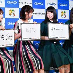 秋元真夏、西野七瀬、長濱ねる、菅井友香が1500円でしたいこと(C)モデルプレス