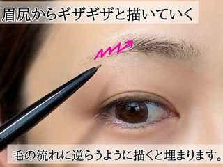 今っぽ眉にはコツがある!誰でも垢抜け眉になれるアイブロウペンシルの使い方