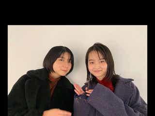 上白石萌歌、伊藤万理華は「ずーーーっとファンで、推し」2ショットに反響
