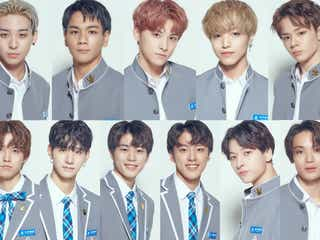 「PRODUCE 101 JAPAN」11人がデビュー決定で涙のスピーチ<全文>