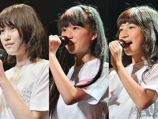 エイベックスオーディション、SUPER☆GiRLSの新たな妹分が決定 新スターは?