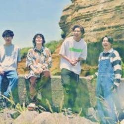 kobore、テレビ東京『音流〜ONRYU〜』で放送された「スーパーソニック」のライブ映像フルバージョンを公開