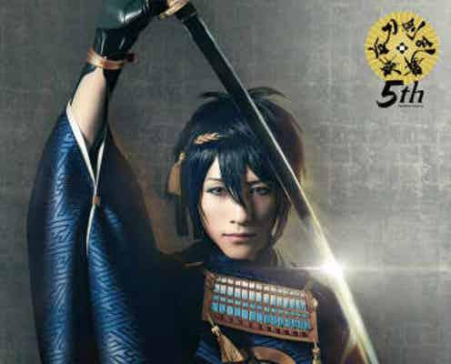 舞台「刀剣乱舞」8作品が劇場上映!