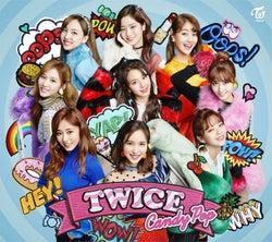 TWICE「Candy Pop」(2018年2月7日発売)初回限定盤A (画像提供:ワーナーミュージック・ジャパン)