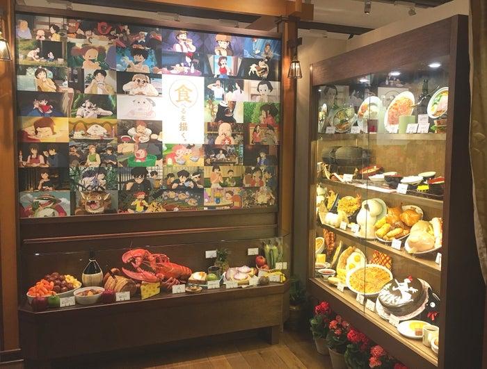 """""""ジブリ美術館""""で企画展「食べるを描く。」 紅の豚、ハウル…作り手が抱く「ジブリ飯」への思いとは(C)Studio Ghibli(C)Museo d'Arte Ghibli"""