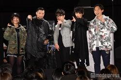 (左から)MIRI、Zeebra、藤森慎吾、SKY-HI、KEN THE 390 (C)モデルプレス
