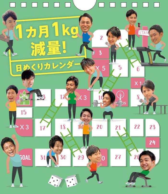 「榎並大二郎アナプロデュース フジテレビ男性アナウンサー 万年日めくりカレンダー」(C)フジテレビ