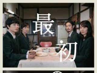 染谷将太『最初の晩餐』Blu-ray&DVDが3.18発売、特典にメイキング映像ほか収録