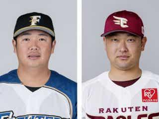 日本ハムと楽天、トレード発表 横尾俊建内野手と池田隆英投手
