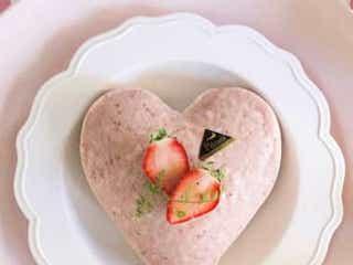 赤ちゃんも食べられる!バレンタインのハートケーキ♡【管理栄養士監修】