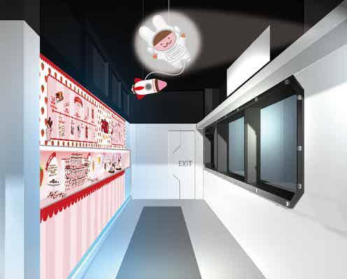 明治初アポロの工場見学施設「アポロ見学ライン」お土産コーナーも設置